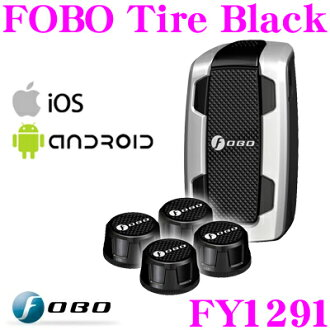 蓝色NeXT日本FOBO FY1291 FOBO Tire Black(fobotaiyaburakku)