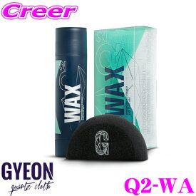 GYEON ジーオン Q2-WA Q2 WAX ワックス 120ml 塗り込みタイプ 塗り込み用アプリケーターとクロスのセット 車 洗車用品
