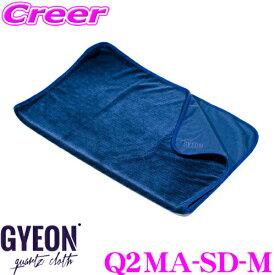 GYEON ジーオン Q2MA-SD-M SilkDryer シルクドライヤー M マイクロファイバークロス 洗車後の拭き取りに最適 洗車グッズ 拭き上げ タオル 吸水性 大判