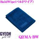 GYEON ジーオン Q2MA-BW BaldWipe(バルドワイプ) マイクロファイバークロス 洗車後の拭き取りに最適!