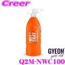 GYEON ジーオン Q2M-NWC100 New WetCoat(ニューウェットコート) 1000ml スプレーするだけ超かんたん撥水コーティング!…