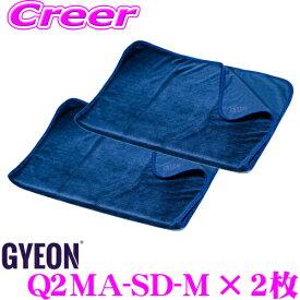 【5/9-5/16はP2倍】GYEON ジーオン Q2MA-SD-M + Q2MA-SD-M SilkDryer(シルクドライヤー) Mサイズ 2枚セット マイクロファイバークロス 洗車後の拭き取りに最適!