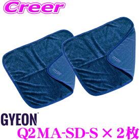 【4/18はP2倍】GYEON ジーオン Q2MA-SD-S + Q2MA-SD-S SilkDryer(シルクドライヤー) Sサイズ 2枚セット マイクロファイバークロス 洗車後の拭き取りに最適!