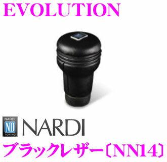 NARDI ナルディ NN14 EVOLUTION(エボリューション) シフトノブ 【ブラックレザー】