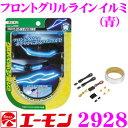 Img62513515
