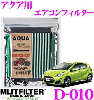 MLITFILTER 엠릿트피르타 D-010 아쿠아 전용 에어컨 필터