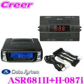 データシステム ASR681II エアサスコントローラー +H-087i 専用ハーネス セット レクサス LS460/LS460L/LS600h/LS600hL(H24/10〜H29/1) 用