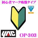 Img60067643