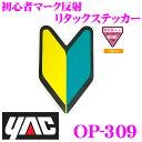 Img60067690