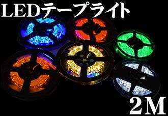 LED 테이프 라이트 정면 발광(레드) BR200E (LED색:빨강 베이스색:백폭:10 mm 길이:2 m LED 개수:120 LED)