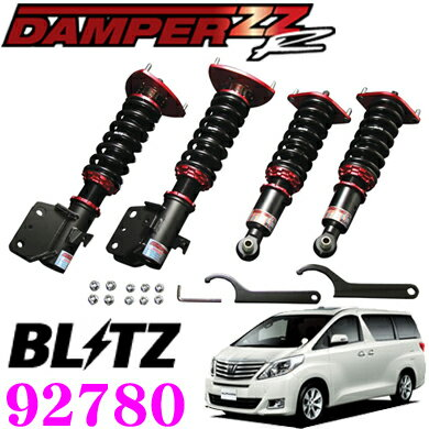 BLITZ ブリッツ DAMPER ZZ-R No:92780 トヨタ 20系 アルファード/ヴェルファイア(H20/5〜H27/1)用 車高調整式サスペンションキット