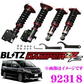BLITZ ブリッツ DAMPER ZZ-R No:92318トヨタ 80系 ヴォクシー(H26/1〜)用車高調整式サスペンションキット