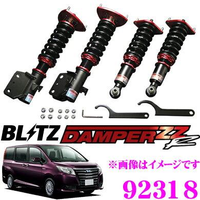 BLITZ ブリッツ DAMPER ZZ-R No:92318 トヨタ 80系 ノア(H26/1〜)用 車高調整式サスペンションキット