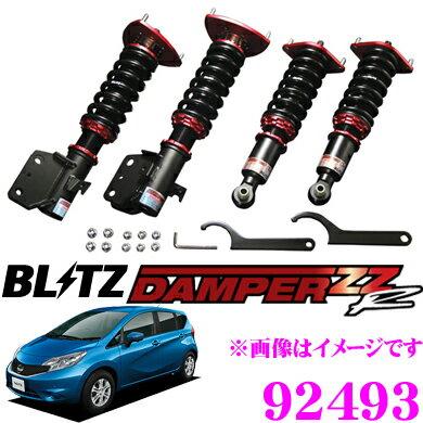 BLITZ ブリッツ DAMPER ZZ-R No:92493 日産 E12系 ノート(H24/9〜)用 車高調整式サスペンションキット
