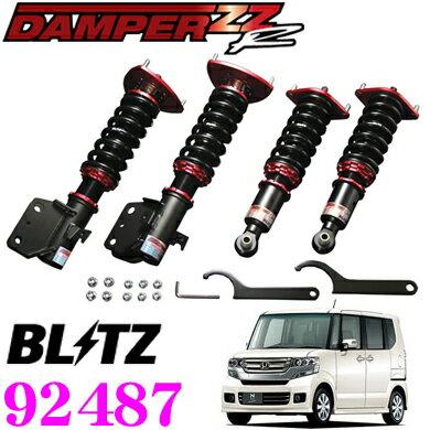 BLITZ ブリッツ DAMPER ZZ-R No:92487 ホンダ JF1 N-BOX(カスタム含)/N-BOX+(カスタム含)/N-BOXスラッシュ用 車高調整式サスペンションキット