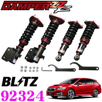 BLITZ ブリッツ DAMPER ZZ-R No:92324 スバル VM系 レヴォーグ(H26/6〜)用 車高調整式サスペンションキット