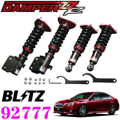 BLITZ ブリッツ DAMPER ZZ-R No:92777 スバル BM/BR系 レガシィB4/ツーリングワゴン用 車高調整式サスペンションキット