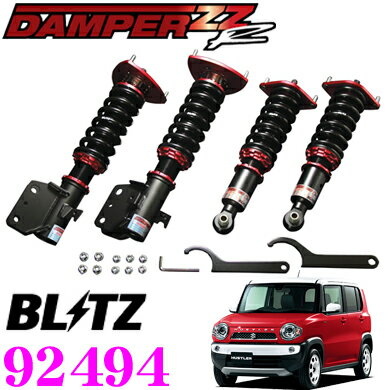 BLITZ ブリッツ DAMPER ZZ-R No:92494 スズキ MR31S/MR41S ハスラー (H26/1〜)用 車高調整式サスペンションキット