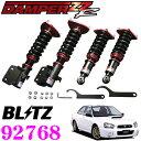 BLITZ ブリッツ DAMPER ZZ-R No:92768 スバル インプレッサ(GD9/GDA(A-G型)/GDB(A-D型))用 車高調整式サスペンショ...
