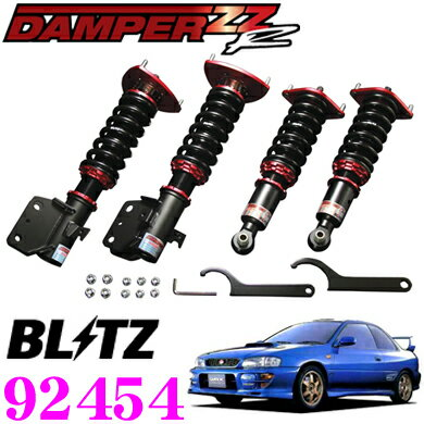 BLITZ ブリッツ DAMPER ZZ-R No:92454 スバル インプレッサ(GC8)用 車高調整式サスペンションキット