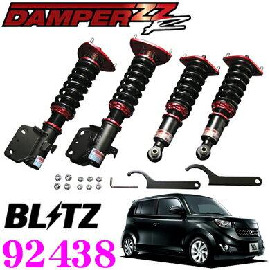 BLITZ ブリッツ DAMPER ZZ-R No:92438 トヨタ QNC20/21系 bB(H17/12〜)用 車高調整式サスペンションキット