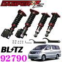 BLITZ ブリッツ DAMPER ZZ-R No:92790 トヨタ 10系 アルファード(H14/5〜H20/5)用 車高調整式サスペンションキット