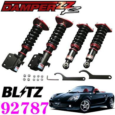 BLITZ ブリッツ DAMPER ZZ-R No:92787 トヨタ ZZW30 MR-S(H11/10〜)用 車高調整式サスペンションキット