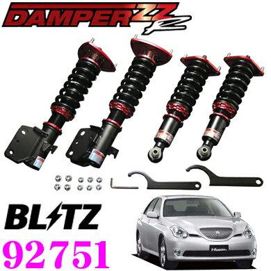 BLITZ ブリッツ DAMPER ZZ-R No:92751 トヨタ JZX110 ヴェロッサ(H13/7〜)用 車高調整式サスペンションキット