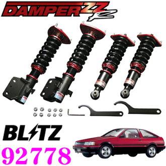 BLITZ burittsu DAMPER ZZ-R No:供92778豐田AE86 karorarebin(S58/5~S62/5)使用的車金額調整式避震器配套元件