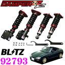 BLITZ ブリッツ DAMPER ZZ-R No:92793 スズキ EA11R/EA21R カプチーノ(H3/10〜H10/10)用 車高調整式サスペンションキ…
