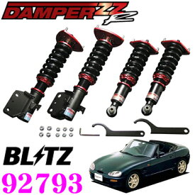 BLITZ ブリッツ DAMPER ZZ-R No:92793 スズキ EA11R/EA21R カプチーノ(H3/10〜H10/10)用 車高調整式サスペンションキット