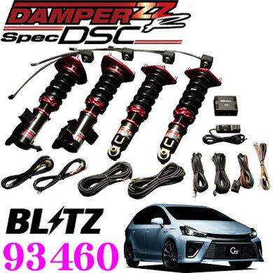 BLITZ ブリッツ DAMPER ZZ-R Spec DSC No:93460 トヨタ 40系 プリウスα用 車高調整式サスペンションキット 電子制御減衰力調整機能付き