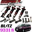 BLITZ ブリッツ DAMPER ZZ-R Spec DSC No:93318 トヨタ 80系 ノア(ハイブリッド含む)用 車高調整式サスペンションキット 電...