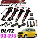BLITZ ブリッツ DAMPER ZZ-R Spec DSC No:93495 ホンダ JG1/JH1 N-ONE/N-WGN/N-WGNカスタム用 車高調整...