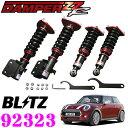 BLITZ ブリッツ DAMPER ZZ-R No:92323 MINI クーパー/クーパーS/ワン (F55/F56)用 車高調整式サスペンションキット