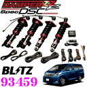 BLITZ ブリッツ DAMPER ZZ-R Spec DSC No:93459 トヨタ 20系 アルファード/ヴェルファイア(H20/05〜H27/1)用 車...