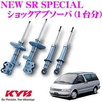 供KYB kayabashokkuabusobatoyotaesutima(10系統)使用的NEW SR SPECIAL(新SR特別)1種分安排