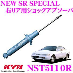 NST5110R