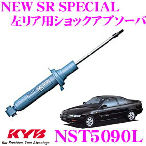 NST5090L