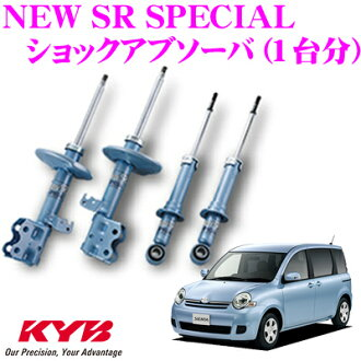 供KYB kayabashokkuabusobatoyotashienta(80系統)使用的NEW SR SPECIAL(新SR特別)1種分安排