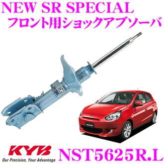 供供KYB kayabashokkuabusoba NST5625R.L三菱miraju(A05A)使用的NEW SR SPECIAL(新SR特別)前台使用的1條