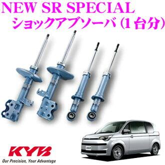 供KYB kayabashokkuabusobatoyotasupeido(140系統)使用的NEW SR SPECIAL(新SR特別)1種分安排