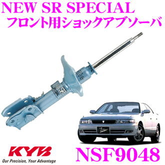 供供KYB kayabashokkuabusoba NSF9048丰田猎人(90系统100系统)使用的NEW SR SPECIAL(新SR特别)前台使用的1条