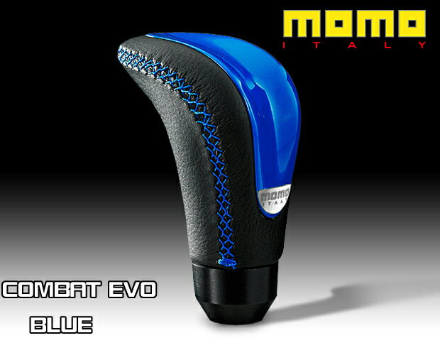 MOMO モモシフトノブ SK-87 COMBAT EVO BLUE (コンバットエボ ブルー)