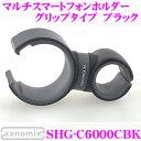 Imgrc0066025606