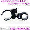 Imgrc0066035716