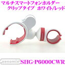 Imgrc0066036526