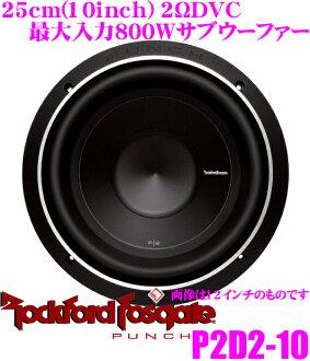 The RockfordFosgate Rockford PUNCH P2D2-10 2ΩDVC's greatest input 600W 25cm sub woofer