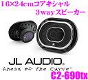 JL AUDIO ジェイエルオーディオ Evolution C2-690tx 16×24cm楕円コアキシャル3way車載用スピーカー 【エルグランドのフロントス...