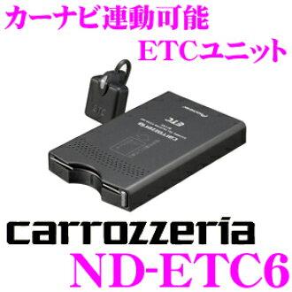 Carrozzeria ★ ND-ETC6 ETC装置 天線分離式